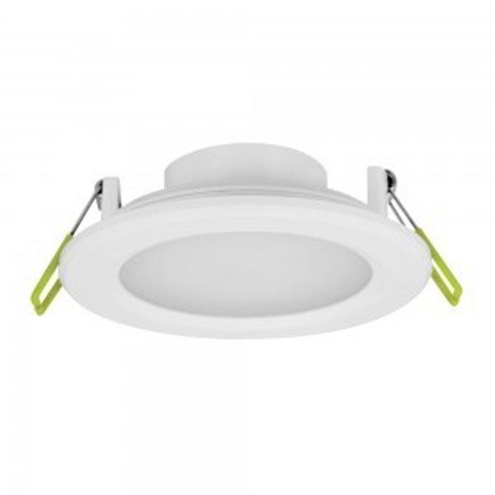 25W IP44 LED Alasvalo Ajurilla Valkoinen