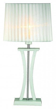 Cottex Chelsea Table Lamp White