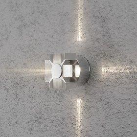 Konstsmide LED-seinävalaisin Monza 7943-310 90x80x90 mm alumiini
